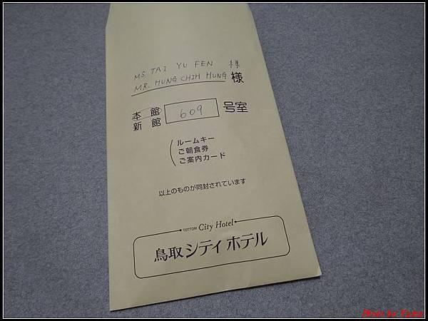 日本day3-鳥取城市商旅0006.jpg