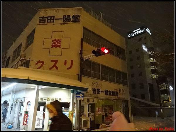日本day3-鳥取城市商旅0037.jpg