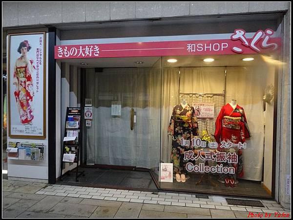 日本day3-鳥取城市商旅0054.jpg