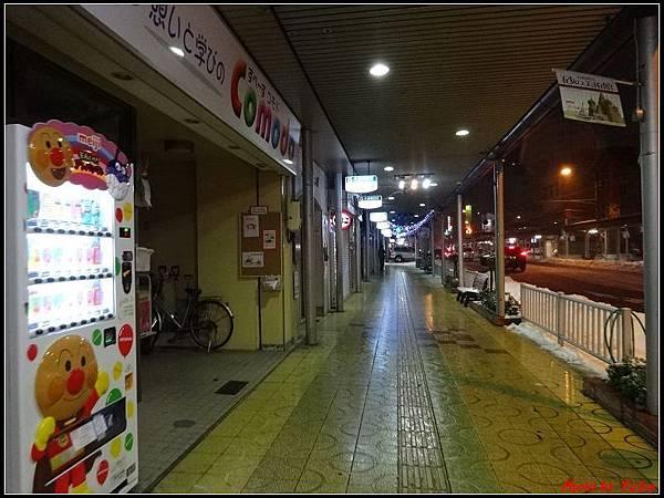 日本day3-鳥取城市商旅0064.jpg