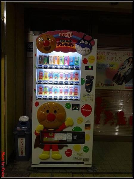 日本day3-鳥取城市商旅0065.jpg