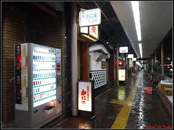 日本day3-鳥取城市商旅0068.jpg