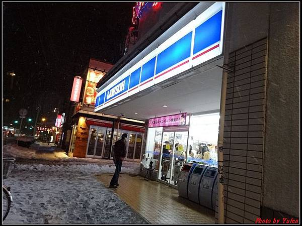 日本day3-鳥取城市商旅0069.jpg