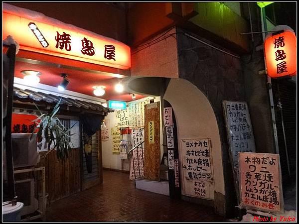 日本day3-鳥取城市商旅0072.jpg