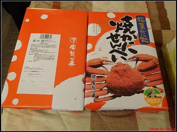 日本day3-戰利品0008.jpg