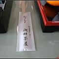 日本day4-午餐0020.jpg