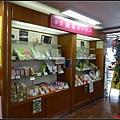 日本day4-午餐0028.jpg
