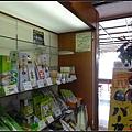 日本day4-午餐0029.jpg