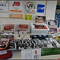 日本day4-午餐0030.jpg