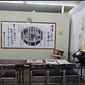 日本day4-午餐0033.jpg