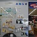 日本day4-午餐0035.jpg