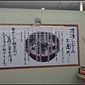 日本day4-午餐0037.jpg