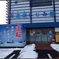 日本day4-午餐0044.jpg