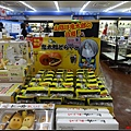 日本day4-午餐0050.jpg