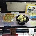 日本day4-午餐0051.jpg