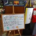 日本day4-午餐0054.jpg