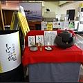 日本day4-午餐0055.jpg