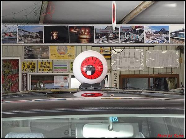 日本day4-鬼太郎街道+水木茂紀念館0007.jpg