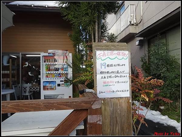日本day4-鬼太郎街道+水木茂紀念館0016.jpg