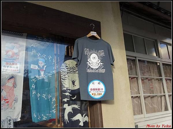 日本day4-鬼太郎街道+水木茂紀念館0032.jpg