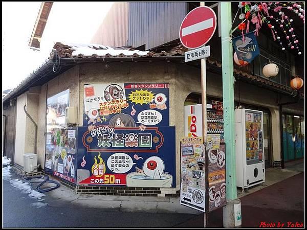 日本day4-鬼太郎街道+水木茂紀念館0037.jpg