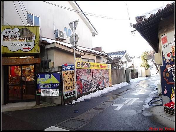 日本day4-鬼太郎街道+水木茂紀念館0038.jpg