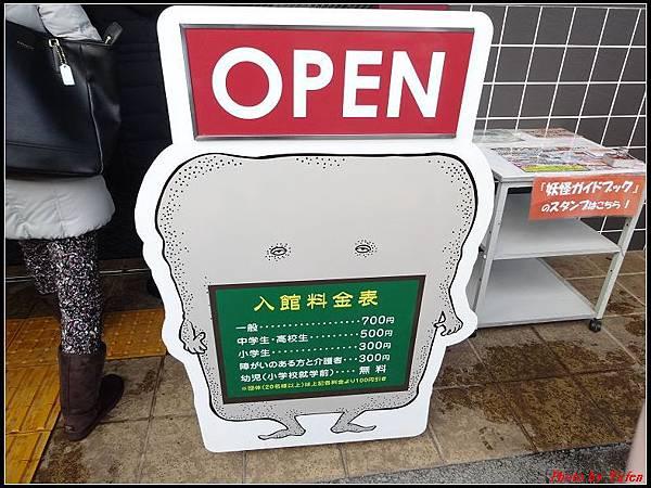 日本day4-鬼太郎街道+水木茂紀念館0045.jpg