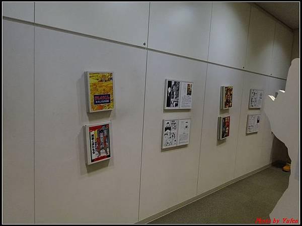 日本day4-鬼太郎街道+水木茂紀念館0052.jpg