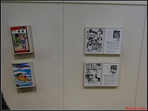 日本day4-鬼太郎街道+水木茂紀念館0053.jpg