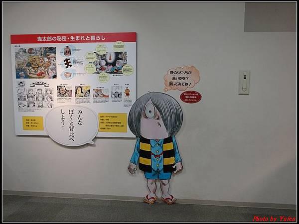 日本day4-鬼太郎街道+水木茂紀念館0056.jpg