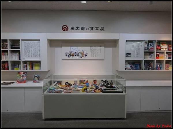 日本day4-鬼太郎街道+水木茂紀念館0071.jpg