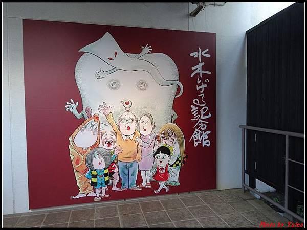日本day4-鬼太郎街道+水木茂紀念館0084.jpg