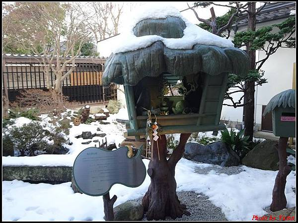 日本day4-鬼太郎街道+水木茂紀念館0085.jpg