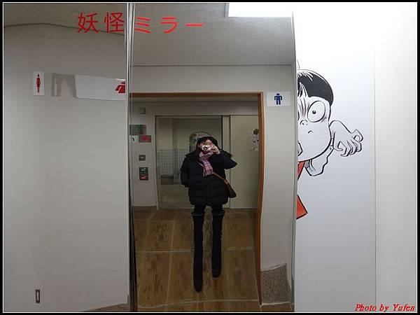 日本day4-鬼太郎街道+水木茂紀念館0095.jpg