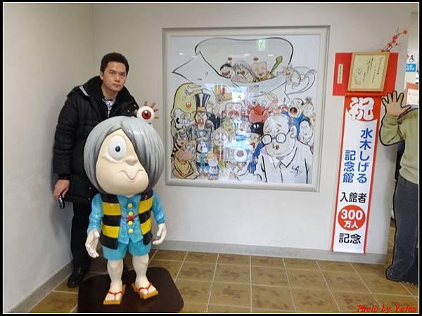 日本day4-鬼太郎街道+水木茂紀念館0097.jpg