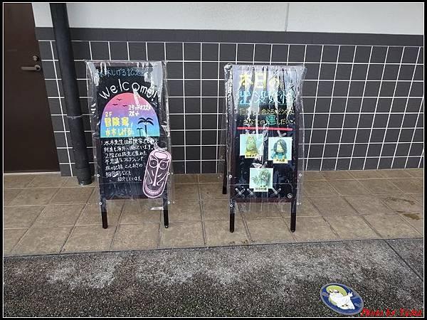 日本day4-鬼太郎街道+水木茂紀念館0099.jpg