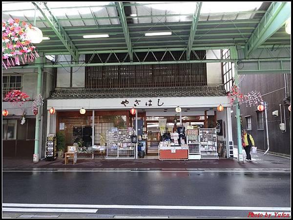 日本day4-鬼太郎街道+水木茂紀念館0105.jpg