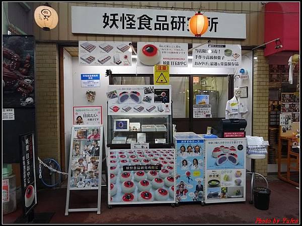 日本day4-鬼太郎街道+水木茂紀念館0109.jpg
