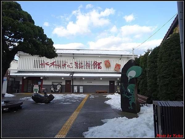 日本day4-鬼太郎街道+水木茂紀念館0120.jpg
