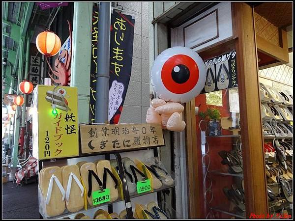 日本day4-鬼太郎街道+水木茂紀念館0129.jpg