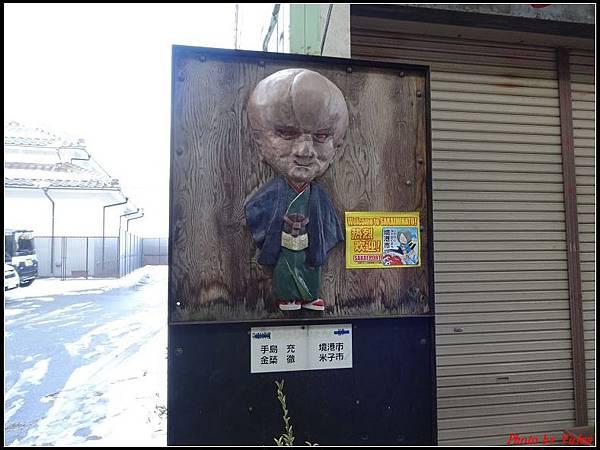 日本day4-鬼太郎街道+水木茂紀念館0131.jpg