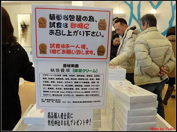 日本day4-鬼太郎街道+水木茂紀念館0139.jpg