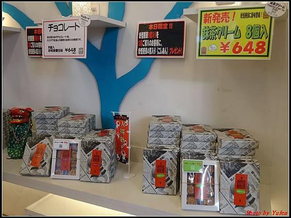 日本day4-鬼太郎街道+水木茂紀念館0142.jpg