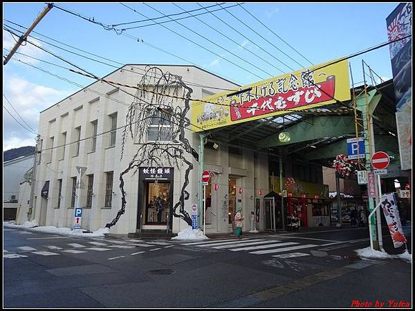 日本day4-鬼太郎街道+水木茂紀念館0149.jpg