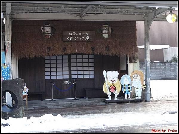 日本day4-鬼太郎街道+水木茂紀念館0164.jpg