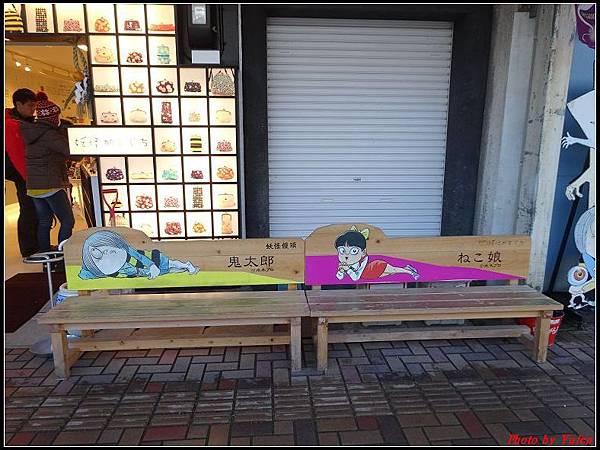 日本day4-鬼太郎街道+水木茂紀念館0173.jpg