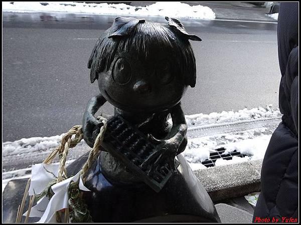 日本day4-鬼太郎街道+水木茂紀念館0180.jpg