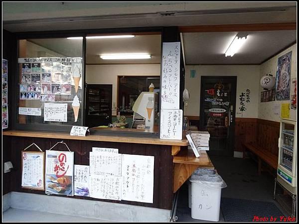 日本day4-鬼太郎街道+水木茂紀念館0187.jpg