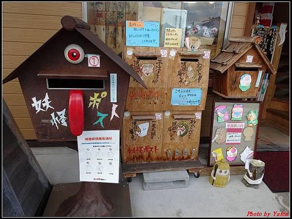 日本day4-鬼太郎街道+水木茂紀念館0192.jpg