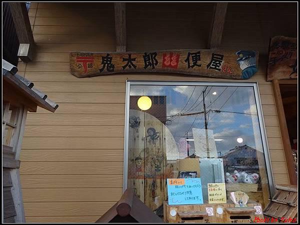 日本day4-鬼太郎街道+水木茂紀念館0193.jpg